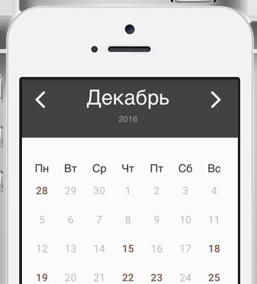 мобильное приложение для салона красоты